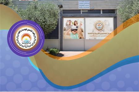 إقبال كبير على التسجيل لبرامج مركز القاسمي للتربية والثقافة
